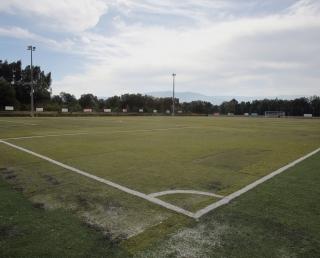 Campo de Futebol de Foz de Arouce