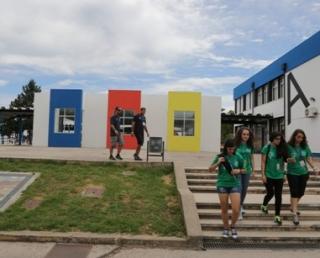 Escola Básica N.º 2 da Lousã