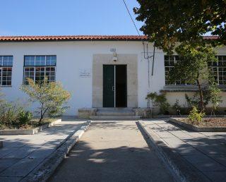 Escola Básica do 1.º Ciclo de Casal de Santo António