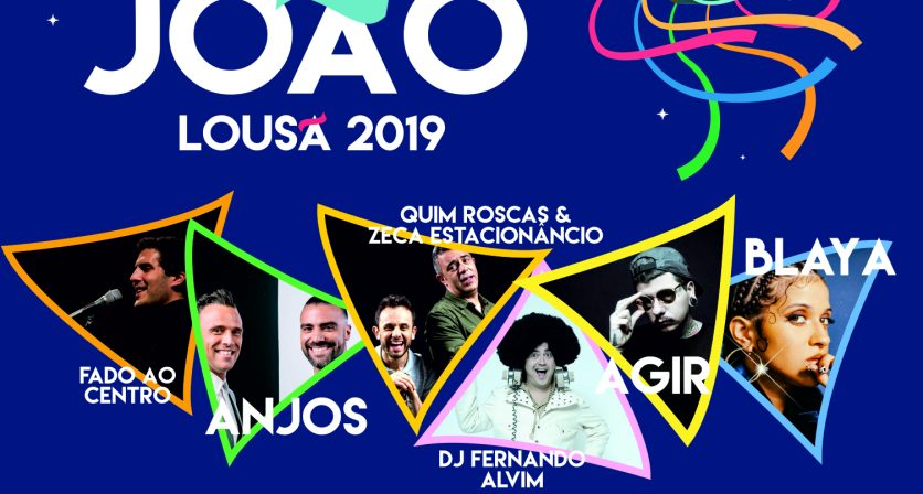 Feira Anual de São João 2019