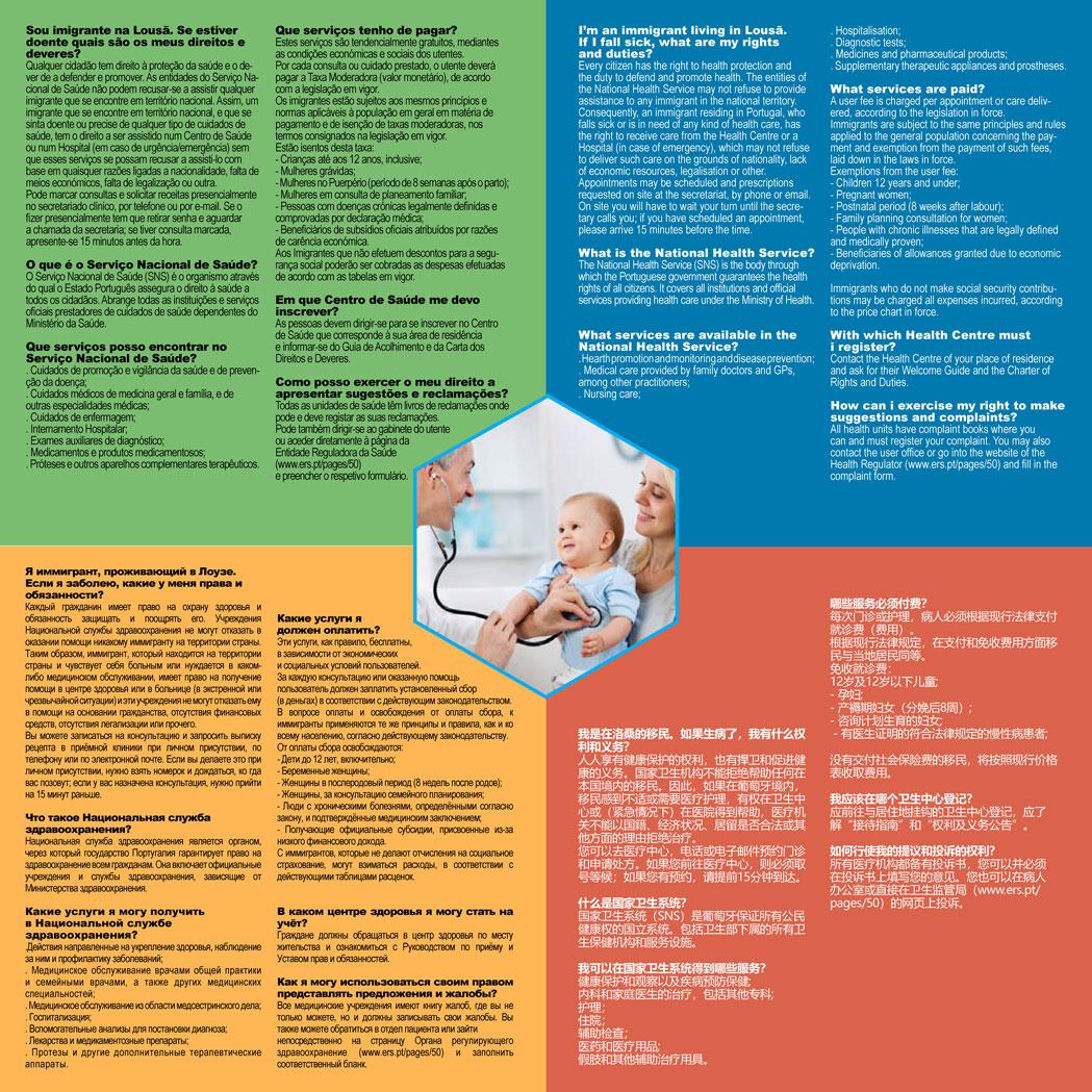 Documentos - Saúde