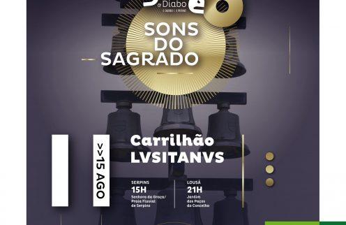 Concertos do Carrilhão LVSITANVS